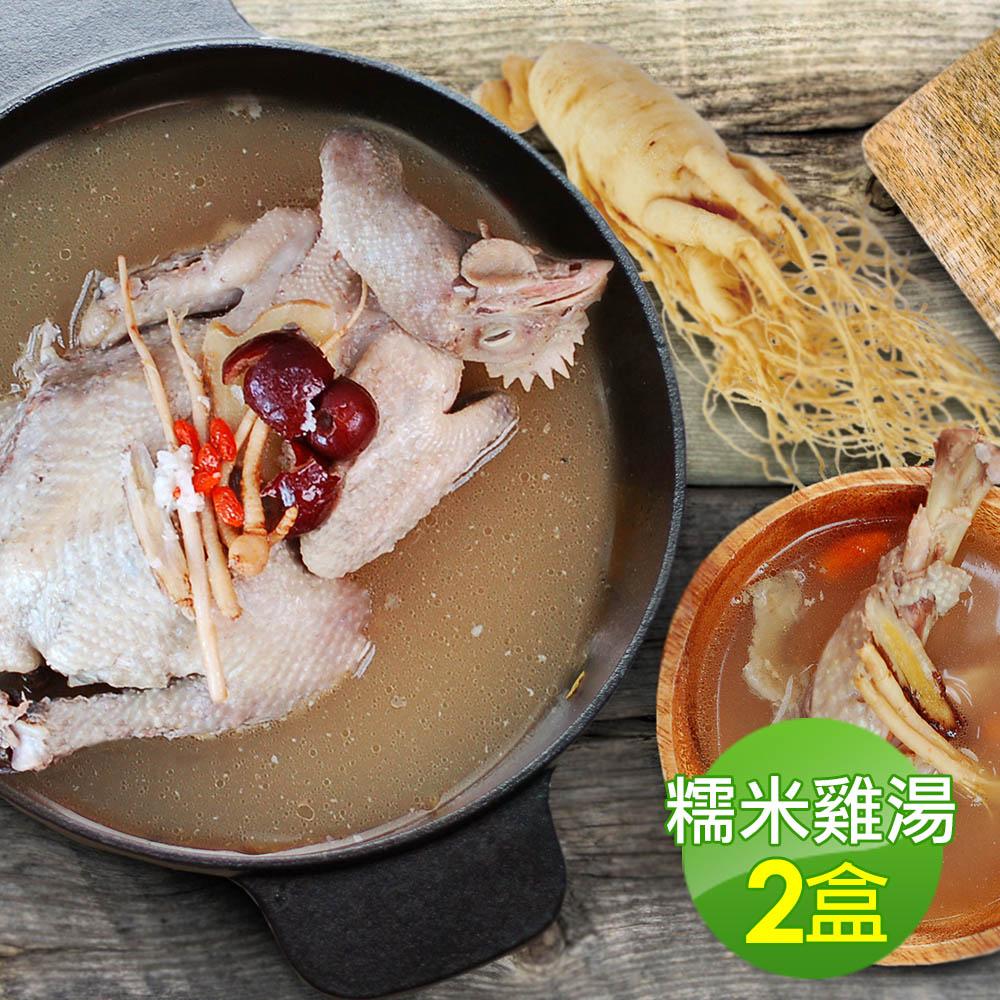 [優鮮配] 韓式人蔘糯米雞湯2盒(2200g/盒)免運組