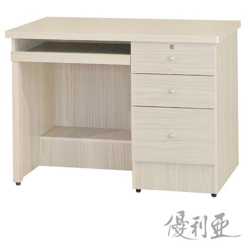 【優利亞-獨特雪松色】3.5尺電腦書桌下座