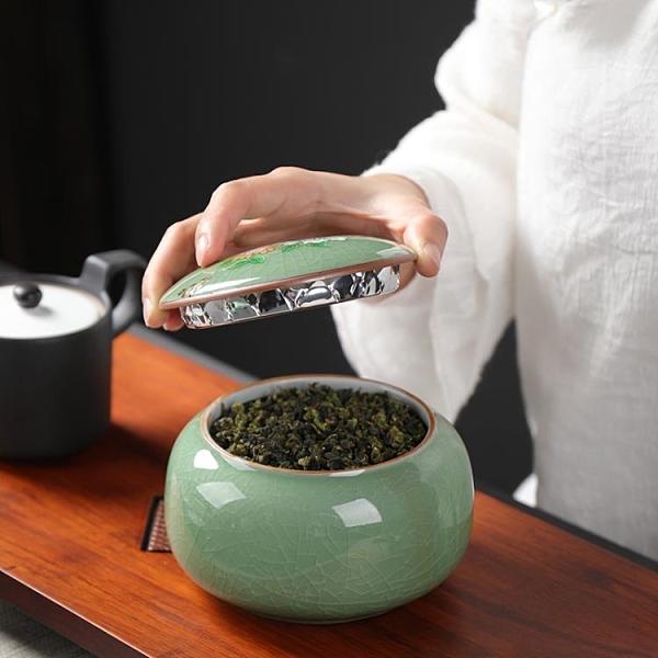 茶葉罐 茶葉罐 陶瓷茶罐小號普洱裝茶葉包裝盒密封儲存罐家用