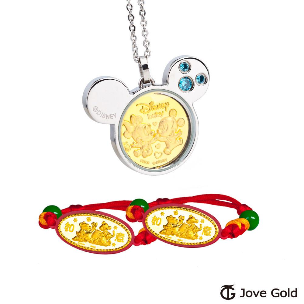 disney迪士尼系列金飾 三件式黃金彌月禮盒-天生一對(藍)+維尼款