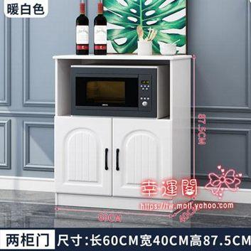 餐邊櫃 現代簡約廚房櫃子簡易碗櫃儲物櫃茶水櫃多功能微波爐烤箱櫃T全館促銷限時折扣