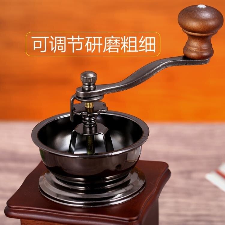 Koonan 手搖磨豆機家用咖啡豆研磨機 手動咖啡機手磨粉機小型復古