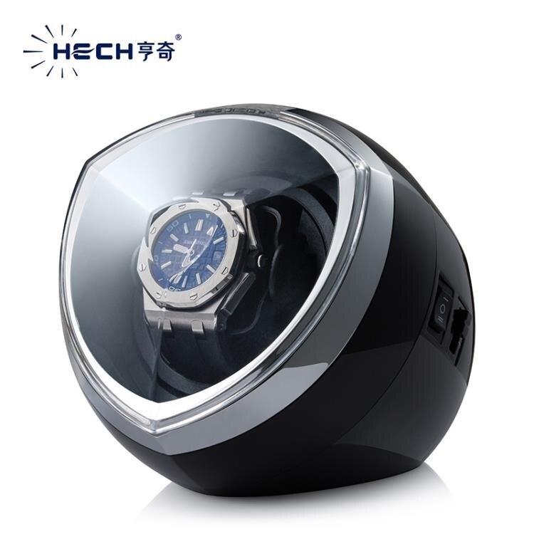 搖錶器 機械錶單錶家用德版進口自動手錶上錬弦盒轉錶搖擺器 裝飾界 免運 全館限時8.5折特惠!