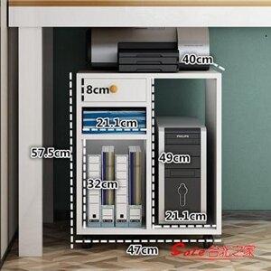 主機櫃 簡約打印機架可行動電腦主機架放置收納架帶滑輪主機箱台式主機櫃T