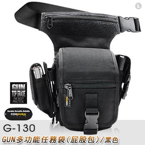 GUN #130 多功能任務袋(屁股包)G130