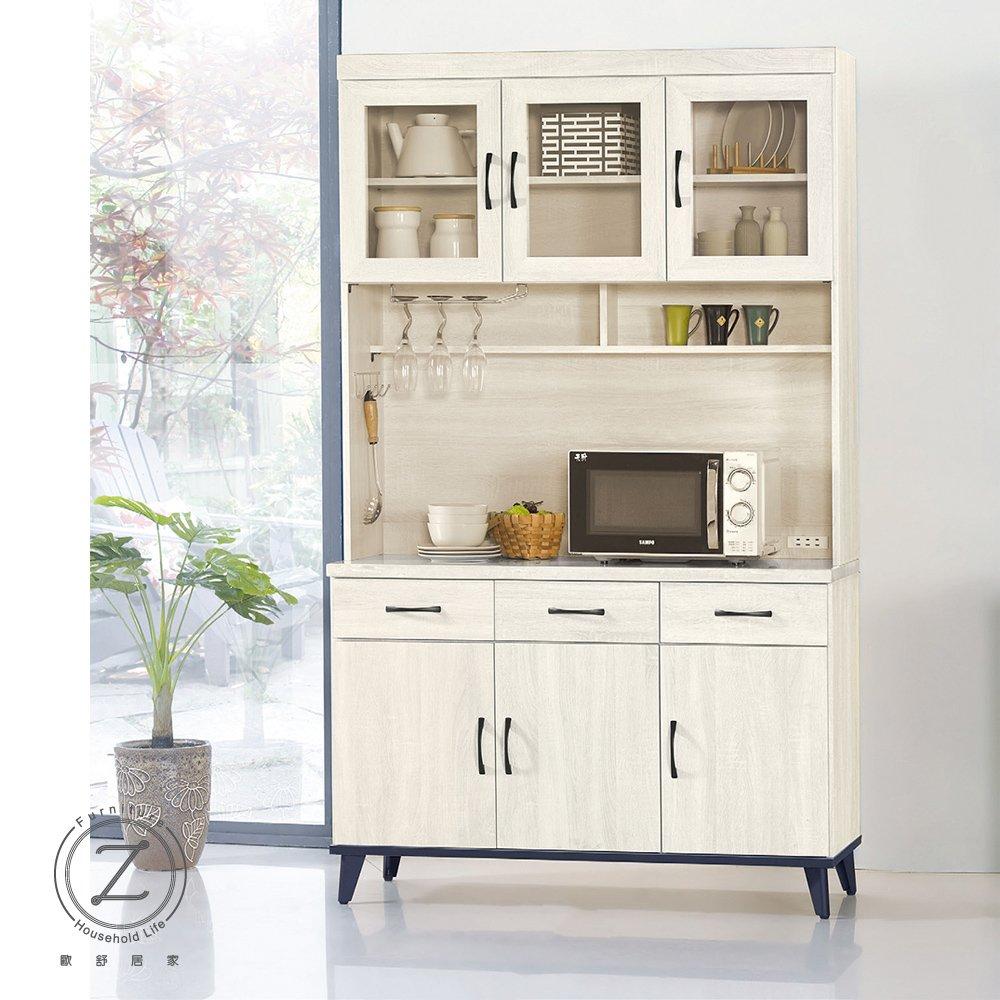 《OZ歐舒》費提瑪鋼刷白4尺碗碟櫃(全組)