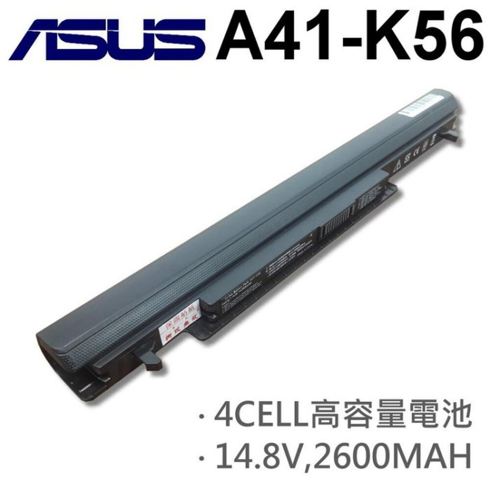 a41-k56 日系電芯 電池 k56cb k56cm k56v r405 r405c r405ca