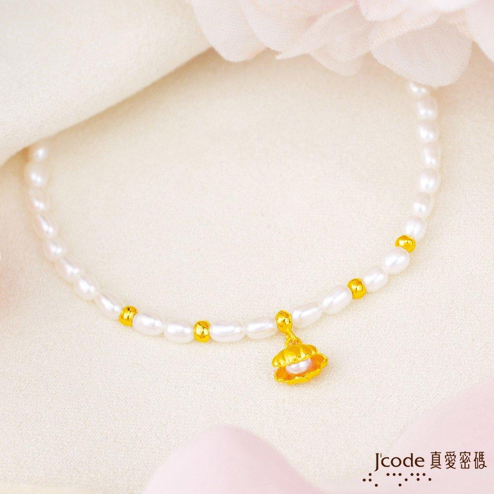 J'code真愛密碼 珍心寶貝黃金/天然珍珠手鍊