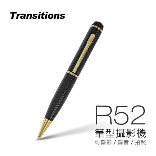 全視線 R52 可錄音錄影拍照 Full HD 插卡式 錄音筆 攝影機 贈32G