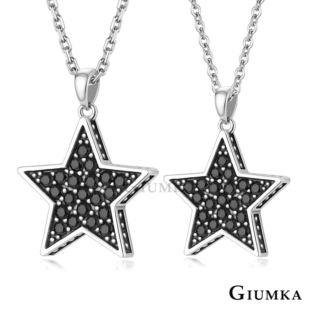 GIUMKA星星925純銀情侶男女項鍊星有所屬情人短鍊/單個價格