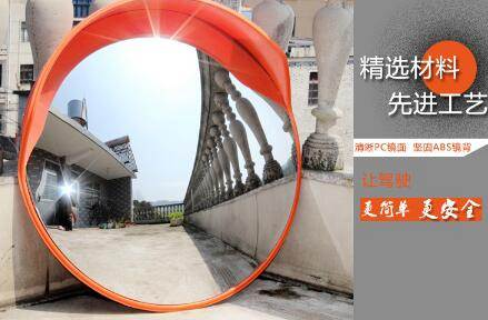 60CM室外室內道路轉彎廣角鏡凹凸鏡交通反光鏡球面鏡超市防盜鏡  WJ 雜貨