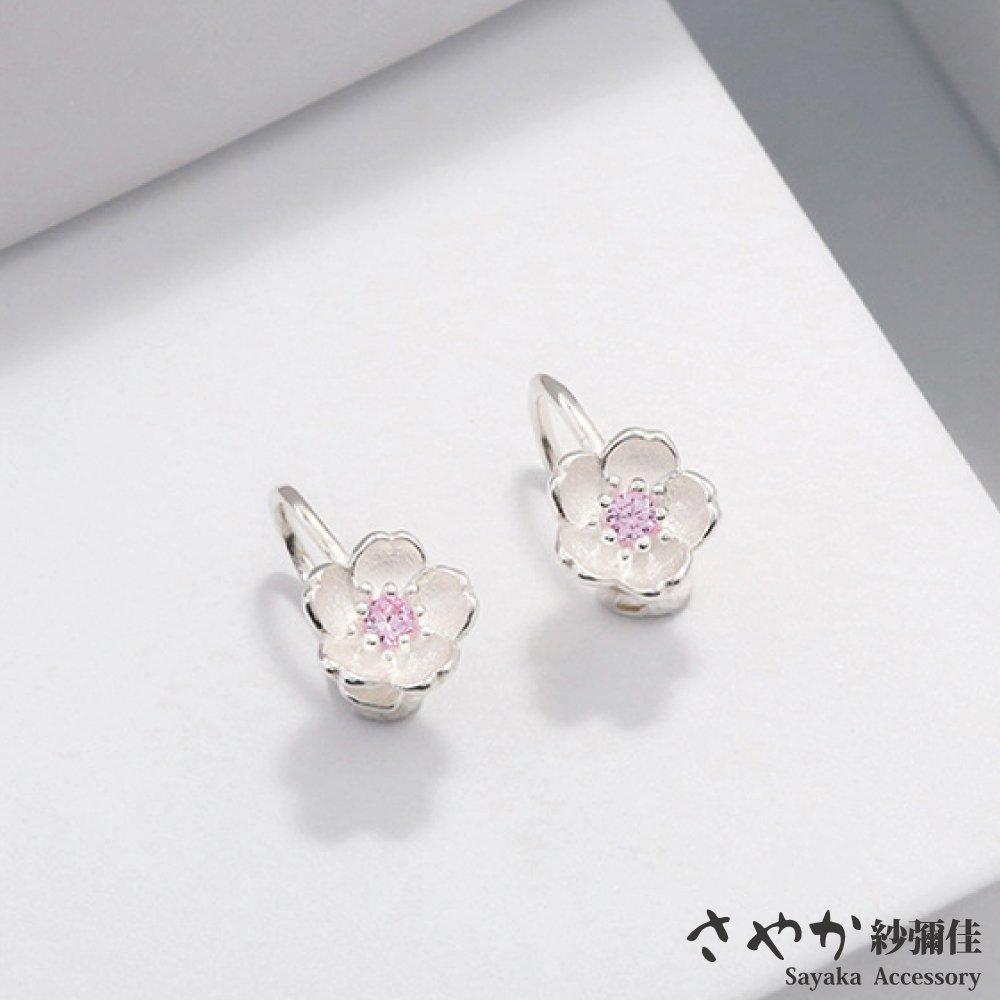 【Sayaka紗彌佳】925純銀文藝清新風格鏤空星星月亮不對稱造型耳骨夾