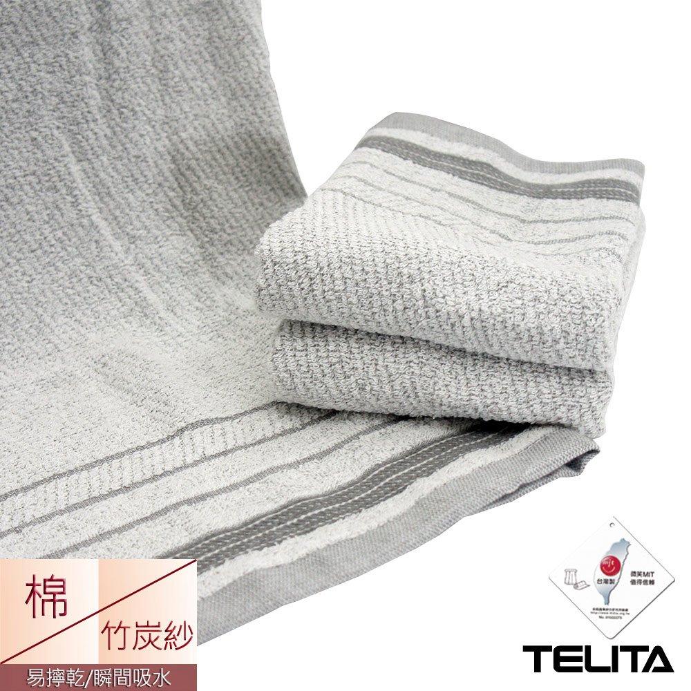 MIT竹炭紗易擰乾毛巾(3條組)