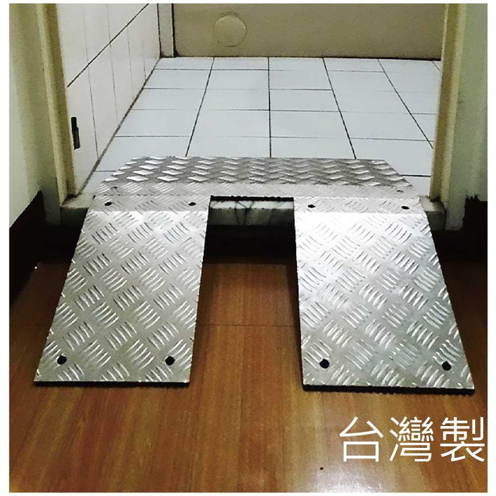 感恩使者 鋁合金斜坡板-雙片式 ZHTW17102-D1 - 可攜式 底部止滑 門檻高低落差用