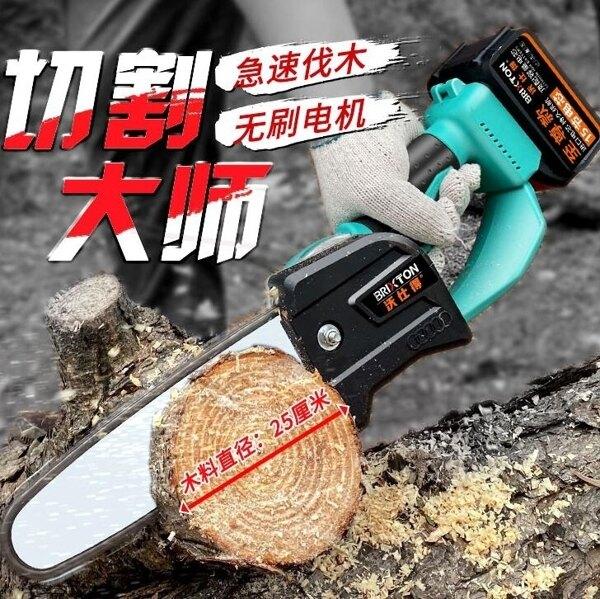 電鍊鋸充電式電鋸家用小型手持戶外伐木鋸鋰電樹木果園修枝電動鋸【99購物節】