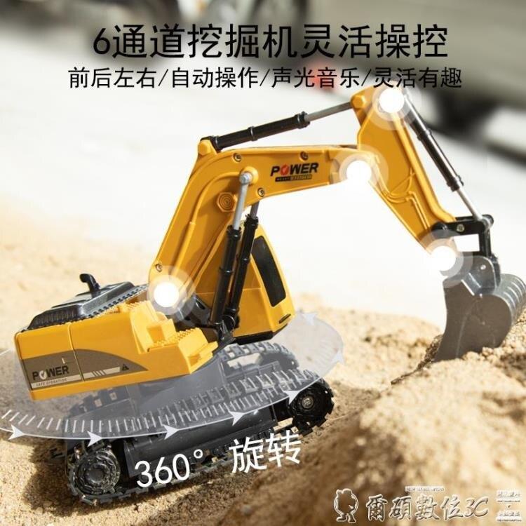 遙控車 兒童電動遙控挖掘機玩具仿真挖機挖土機勾機工程男孩玩具汽車合金LX 全館特惠8折