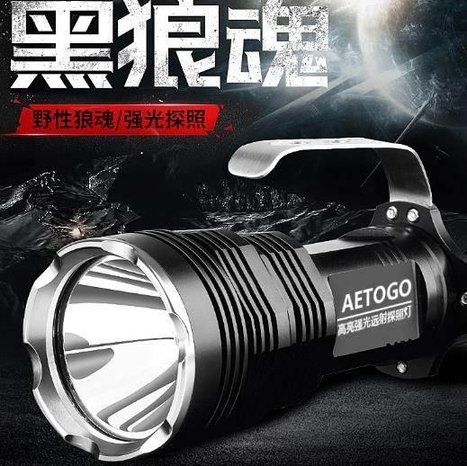 手電筒 手電筒強光可充電超亮多功能氙氣燈遠射5000家用礦燈戶外探照燈