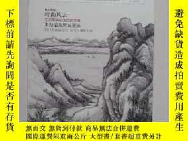 二手書博民逛書店罕見中國收藏2012Y282010 中國收藏雜誌編輯部 中國收藏