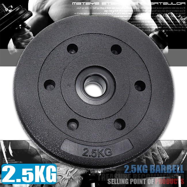 2.5KG水泥槓片(單片)   2.5公斤槓片