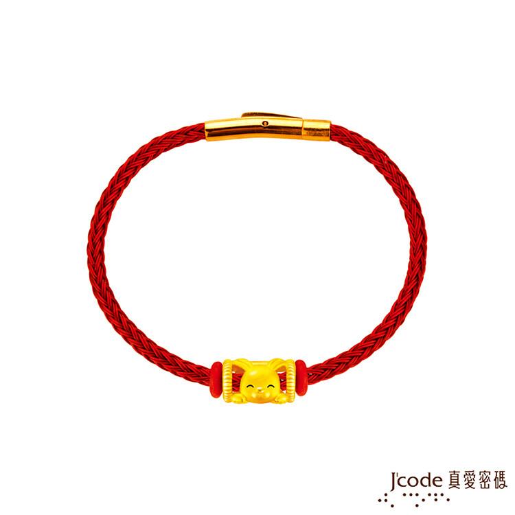 j'code真愛密碼金飾 兔/狗(雙面)貴人相助六合生肖硬金/玫鋼編織手鍊