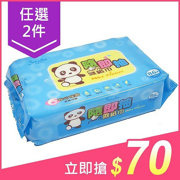 【任選2件$70】適膚克林 隨即抽濕紙巾(86抽入)【小三美日】