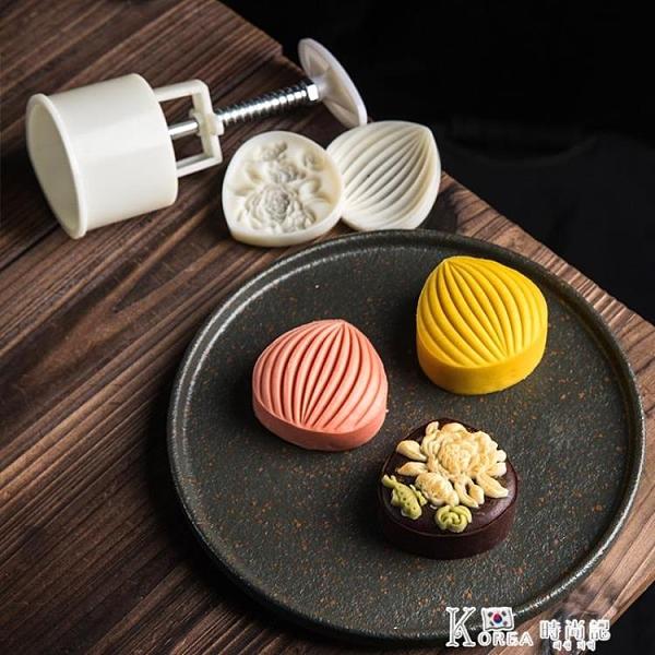 美滌貝殼月餅模具75g網紅創意手壓式家用做綠豆糕冰皮月餅模不粘