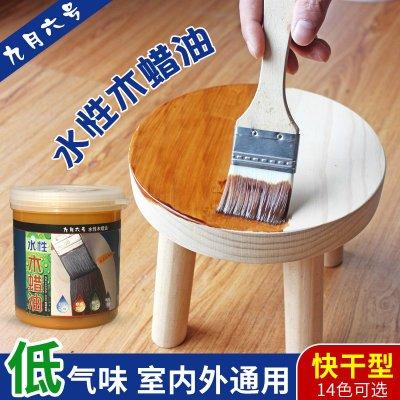 可可小鋪-水性木蠟油實木透明色低氣味木漆桐油防腐木油清漆木器漆