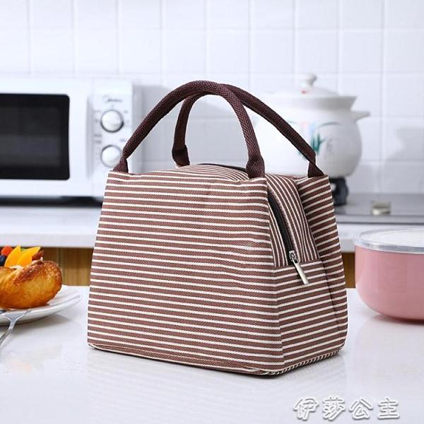 便當袋飯盒包手提包防水女包手拎便當包飯盒袋便當盒帶飯包帆布保溫袋子【快速出貨】