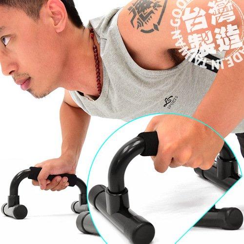 台灣製造PUSH-UP伏地挺身器(工型伏地挺身輔握訓練器.俯臥撐伏地挺身架
