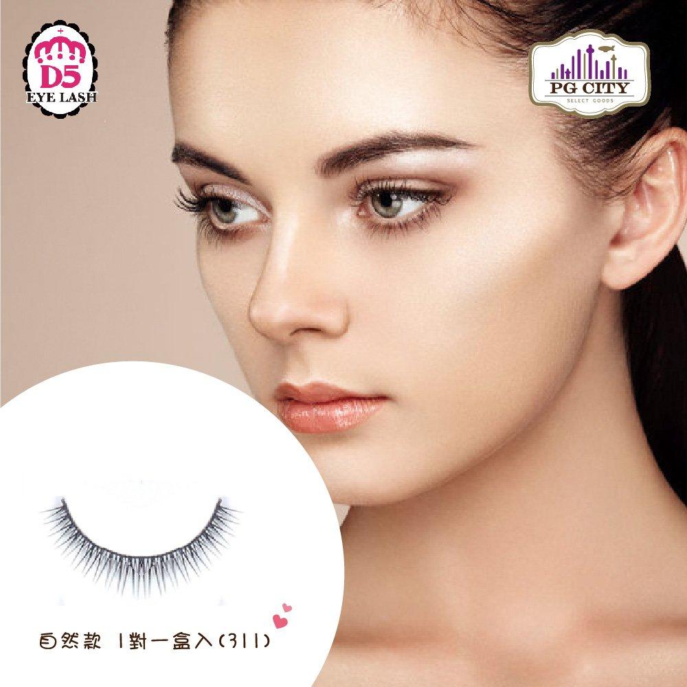 D5 EYELASH 法式電眼假睫毛 1對入/盒   六款任選