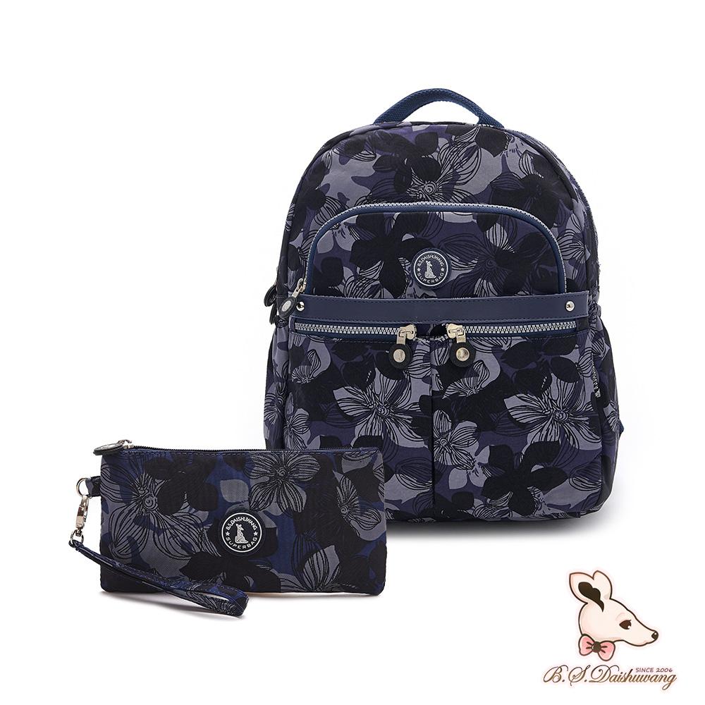 B.S.D.S冰山袋鼠 - 楓糖瑪芝 - 輕旅多口袋後背包+零錢包2件組 - 花繪風【Z043】