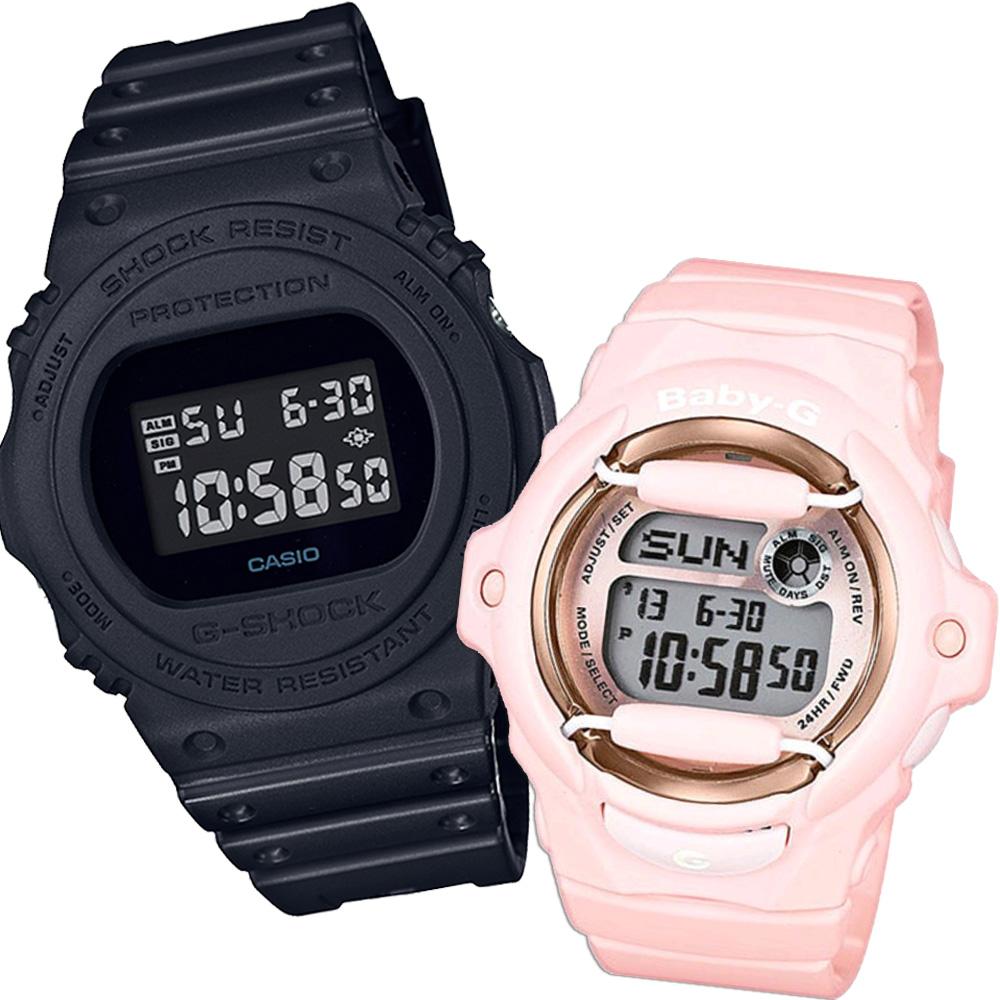 【CASIO卡西歐】黑夜的溫柔設計風格情侶電子對錶 (DW-5750E-1B+BG-169G-4B)