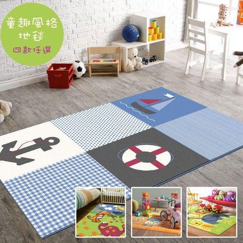 【范登伯格】班班 繽紛童趣地毯-四款任選(70x140cm)