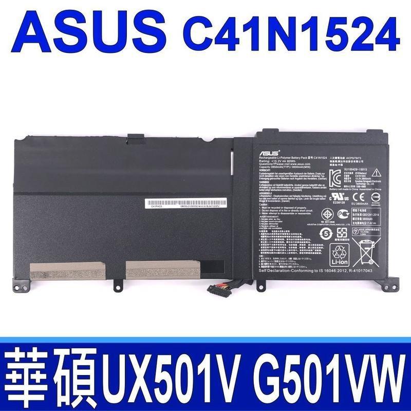 asus c41n1524 雙硬碟機專用 原廠電池 zenbook pro ux501vw