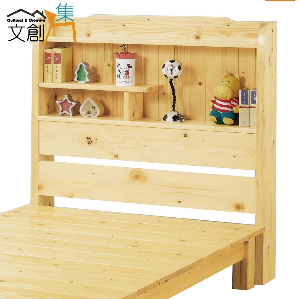 【文創集】包爾 時尚3.5尺實木單人床頭箱