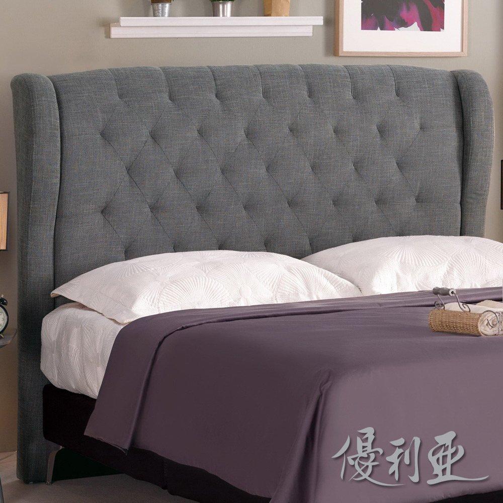 【優利亞-多娜灰色布面】雙人5尺床頭片