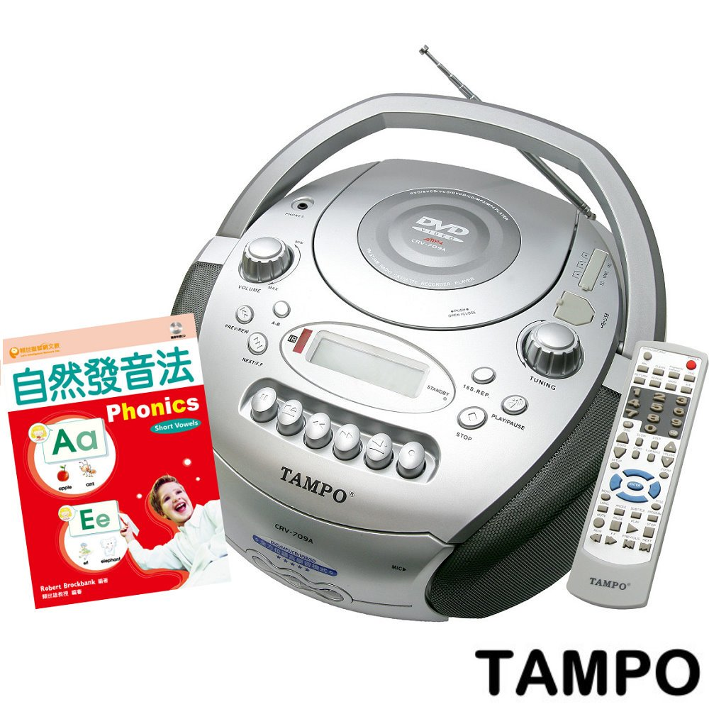 TAMPO全方位語言學習機(CRV-709A)+自然發音法PHONICS