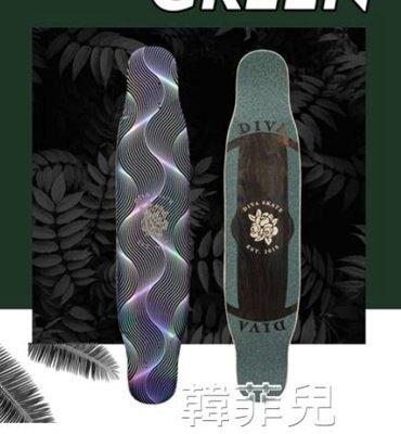 電動滑板 木毒長板女子DIVA長板DC平花入門專業電鍍滑板刷街公路板 MKS 秋冬新品特惠