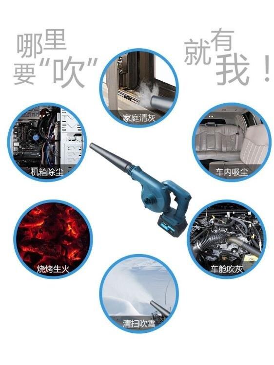 鼓風機充電式鋰電工業電腦小型除塵器家用吹灰機吹風機無線大功率 3C數位