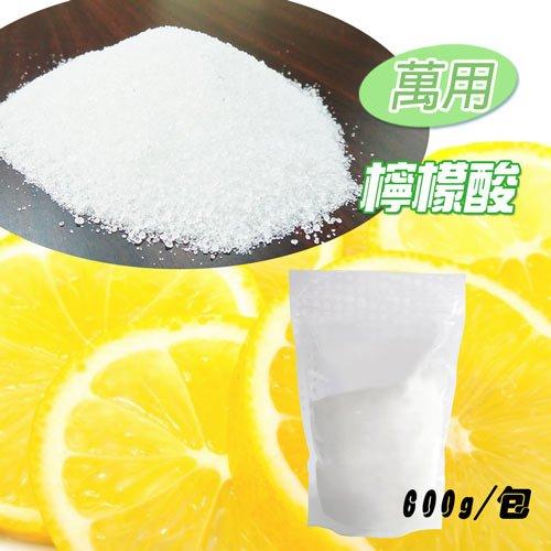 金德恩 台灣製造 萬用檸檬酸600g/包 衛生署食品添加許可證