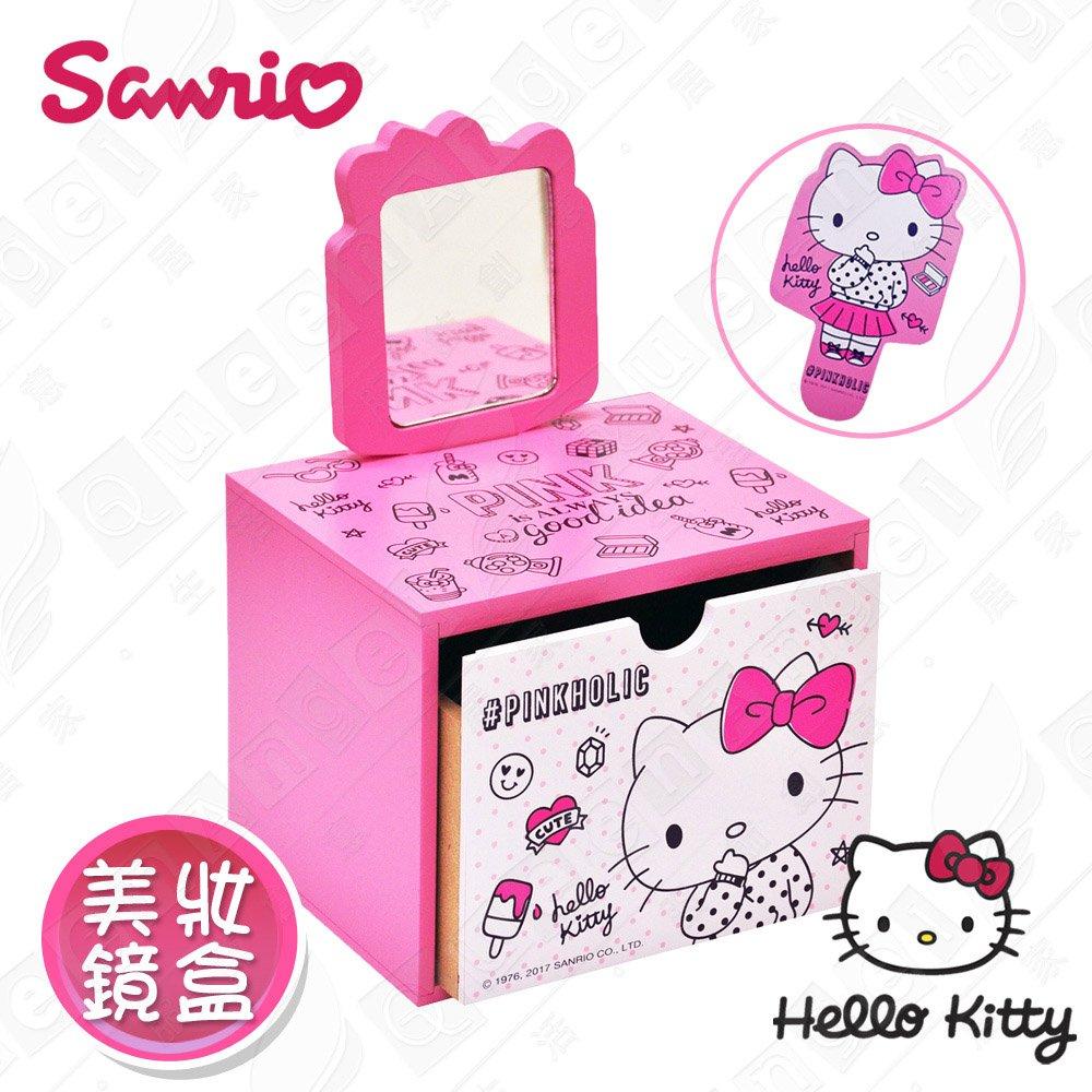 【Hello Kitty】凱蒂貓造型手拿鏡 美妝收納 飾品收納 文具收納 桌上收納盒(正版授權台灣製)