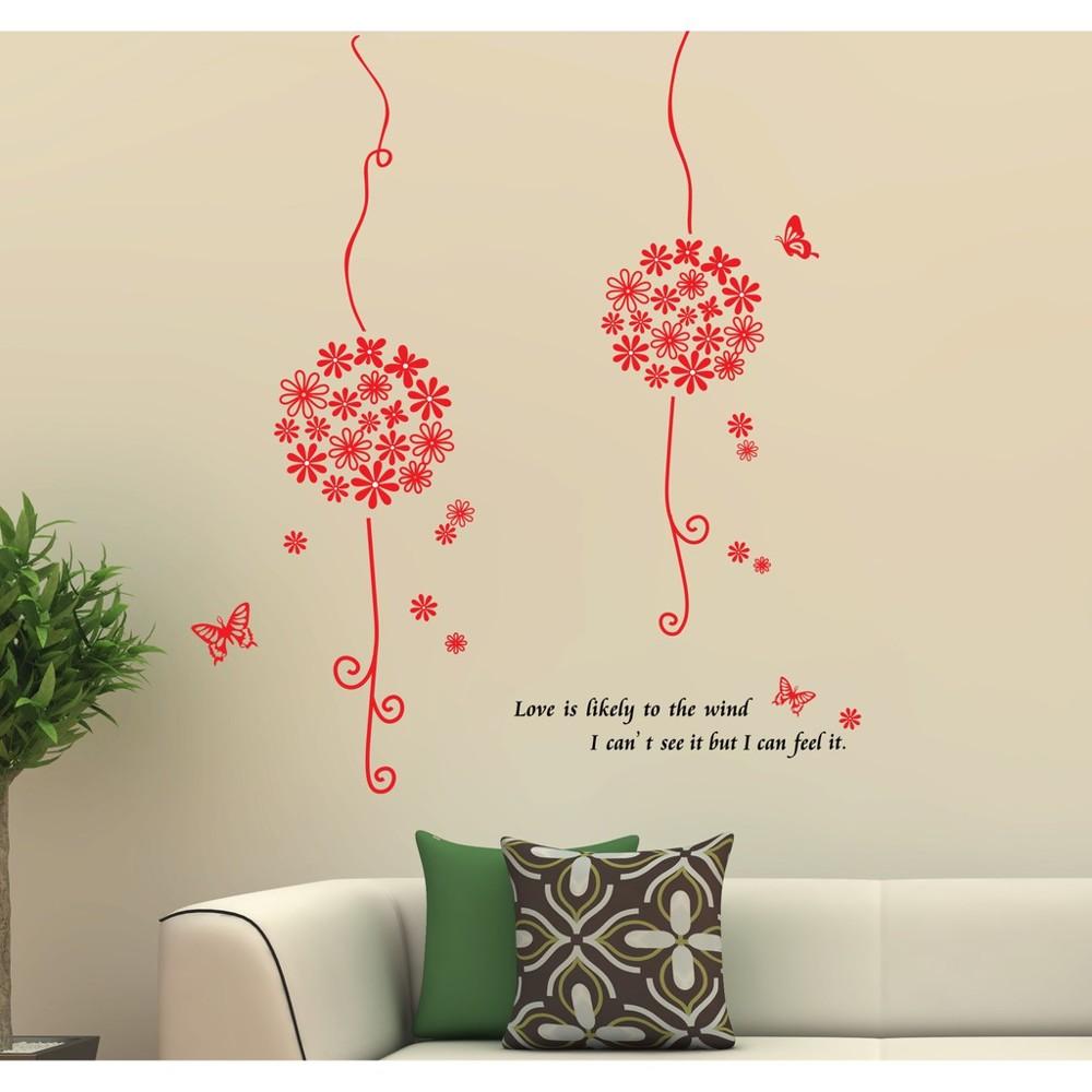 壁貼--雙花球 ay820-328af01013-328