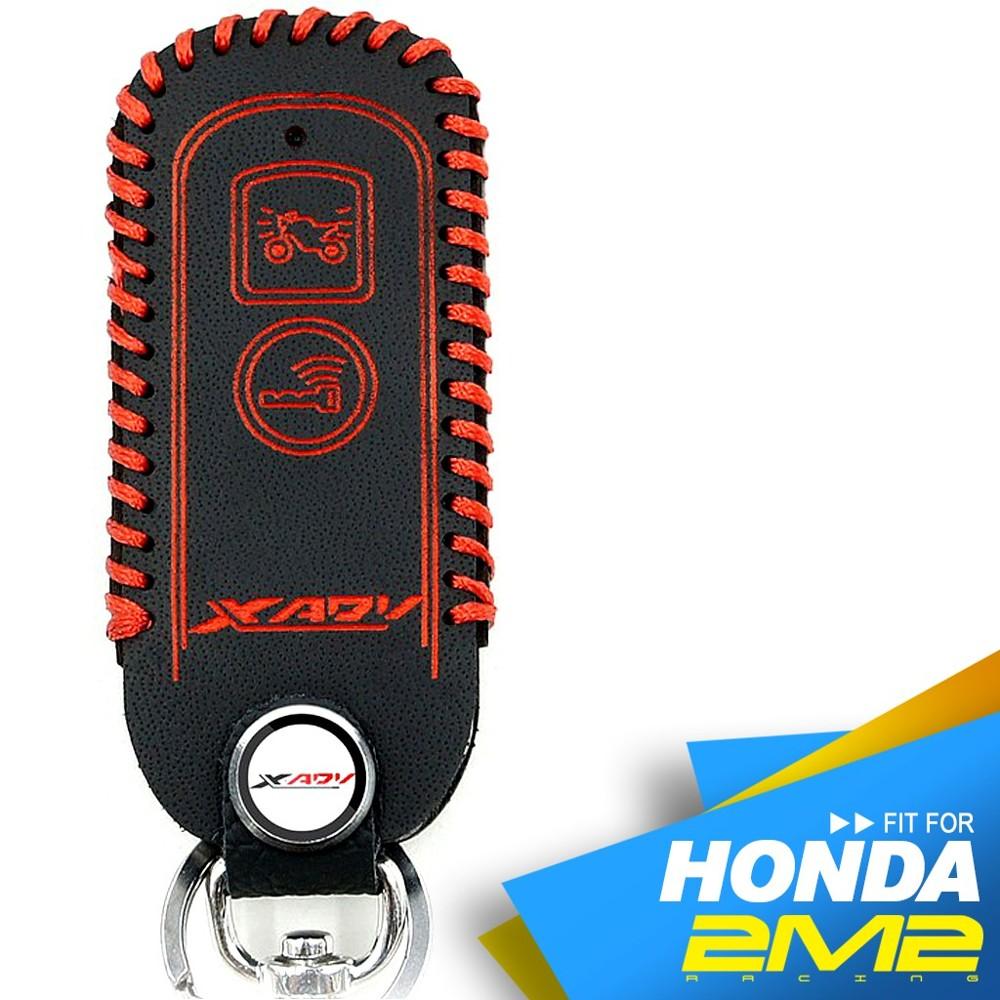 2m2honda 2017 xadv 本田 重機 智慧型鑰匙 鑰匙皮套 專用鑰匙包 專用鑰匙皮套 紅