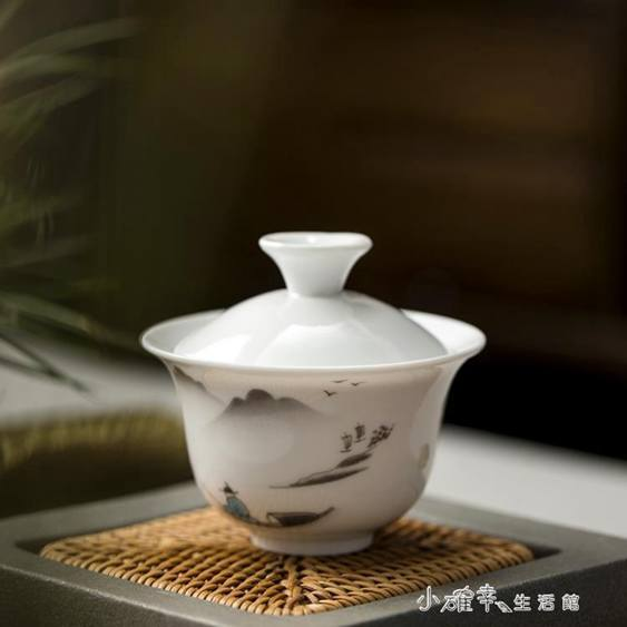 蓋碗簡約隨身茶具套裝便攜包戶外旅行功夫家用創意日式二人全館促銷限時折扣