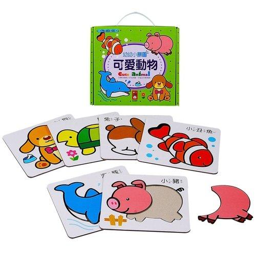 風車圖書-可愛動物-幼幼小拼圖