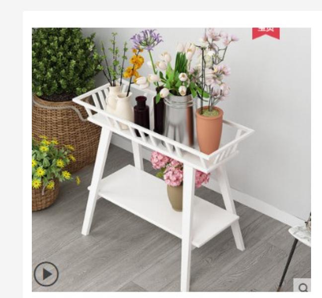 花架子 室內 落地 客廳置物架家用多肉綠蘿花盆陽台北歐鐵藝多層花架 美觀時尚精湛做工