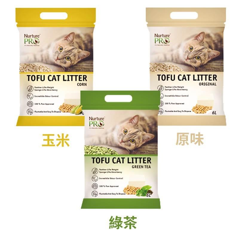 天然密碼 nurturepro 貓砂 豆腐砂 原味 玉米綠茶 6l