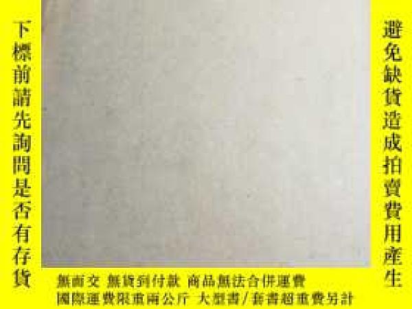 二手書博民逛書店罕見中華外科雜誌(1987年)(1一12期)Y306988 中華