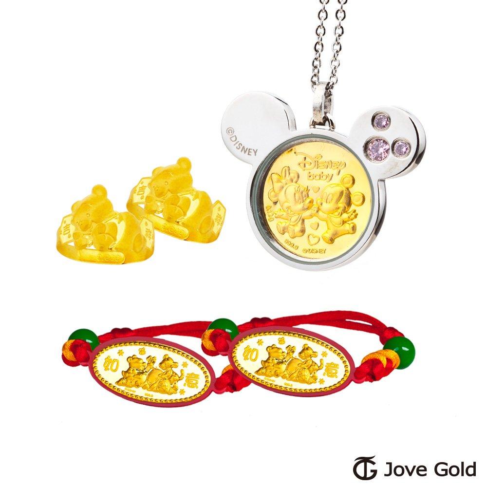Disney迪士尼系列金飾 五件式黃金彌月禮盒-天生一對(粉)+維尼款