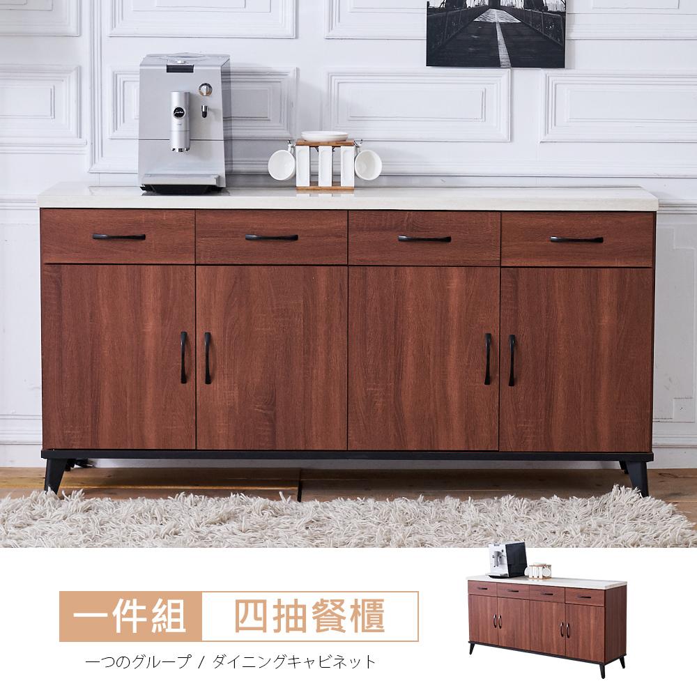 【時尚屋】[DV8]布倫特5.3尺仿石面碗櫃下櫃DV8-004免運費/免組裝/碗櫃